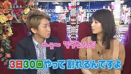 Himitsu no Arashi-Chan! - 2011.04.28[12-38-55].JPG