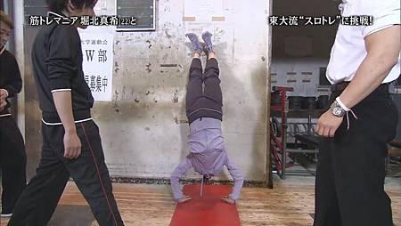 Himitsu no Arashi-Chan! - 2011.04.28[13-01-27].JPG