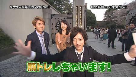 Himitsu no Arashi-Chan! - 2011.04.28[12-41-24].JPG