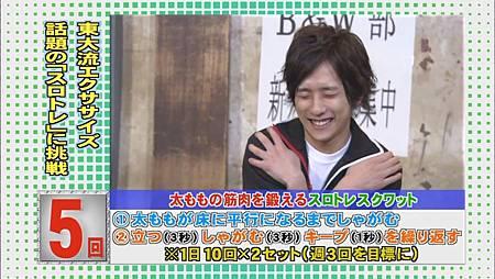 Himitsu no Arashi-Chan! - 2011.04.28[13-03-49].JPG