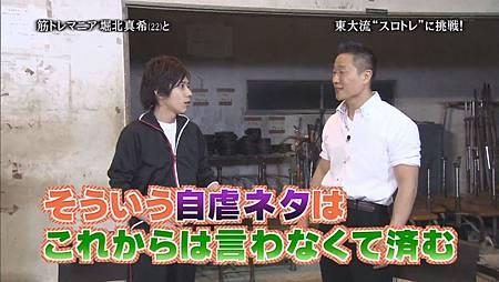 Himitsu no Arashi-Chan! - 2011.04.28[13-05-21].JPG