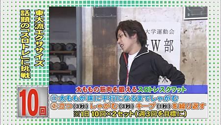 Himitsu no Arashi-Chan! - 2011.04.28[13-04-23].JPG