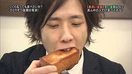Himitsu no Arashi-Chan! - 2011.04.28[13-16-21].JPG