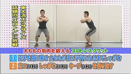 Himitsu no Arashi-Chan! - 2011.04.28[13-02-39].JPG