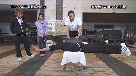 Himitsu no Arashi-Chan! - 2011.04.28[13-08-28].JPG