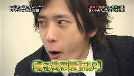 Himitsu no Arashi-Chan! - 2011.04.28[13-16-30].JPG