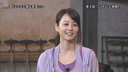 Himitsu no Arashi-Chan! - 2011.04.28[13-04-27].JPG