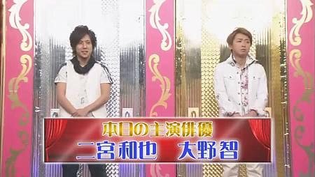 Himitsu no Arashi-Chan! - 2011.04.28[13-20-10].JPG