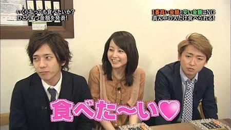 Himitsu no Arashi-Chan! - 2011.04.28[13-13-58].JPG