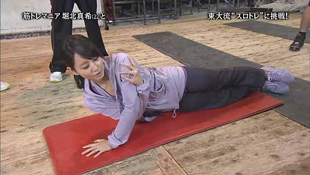 Himitsu no Arashi-Chan! - 2011.04.28[13-00-44].JPG