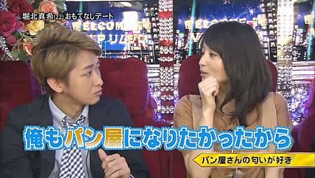 Himitsu no Arashi-Chan! - 2011.04.28[13-11-06].JPG