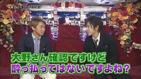 Himitsu no Arashi-Chan! - 2011.04.28[12-08-30].JPG