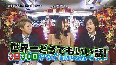 Himitsu no Arashi-Chan! - 2011.04.28[12-38-57].JPG