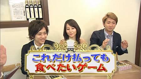 Himitsu no Arashi-Chan! - 2011.04.28[13-13-26].JPG