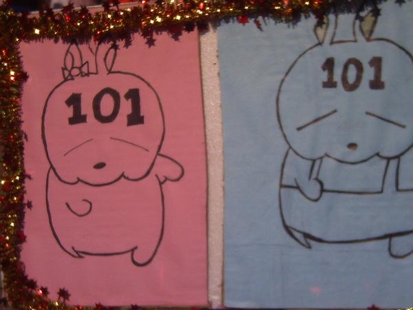 101班徽.JPG