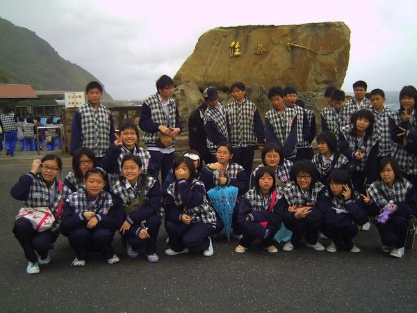 佳樂水2.JPG