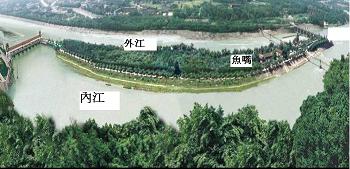 都江堰.jpg
