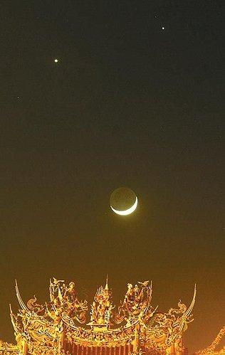 雙星伴月.jpg
