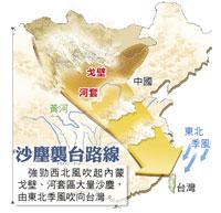 yuan003.jpg