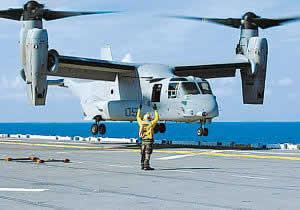V-22「魚鷹」直升機.jpg