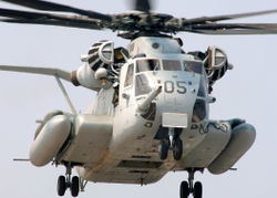 CH-53E 超級种马.jpg