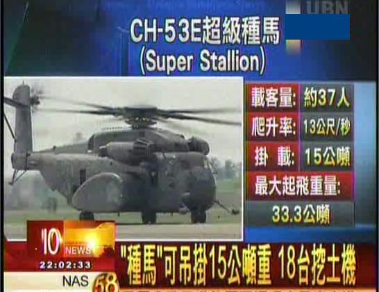 CH-53E1.jpg