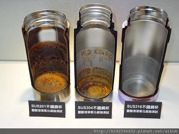 鹽酸不鏽鋼測試