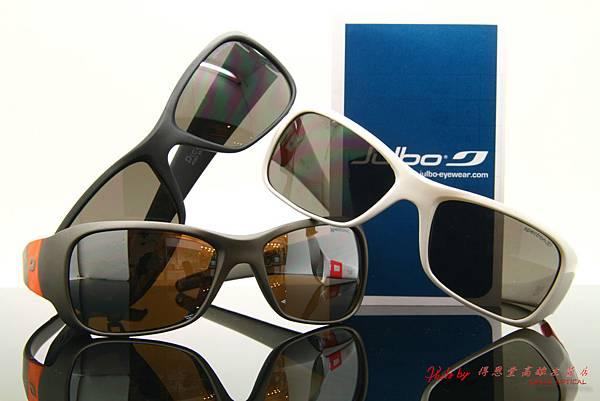 法國 Julbo Piccolo 兒童太陽眼鏡