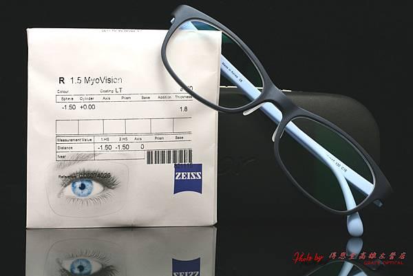 蔡司ZEISS成長樂MyoVision兒童度數舒緩鏡片 & Rior兒童眼鏡