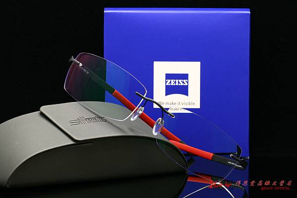 Silhouette詩樂眼鏡純鈦無螺絲設計無重量鏡架 & 蔡司ZEISS個人化多焦點煥視變色片
