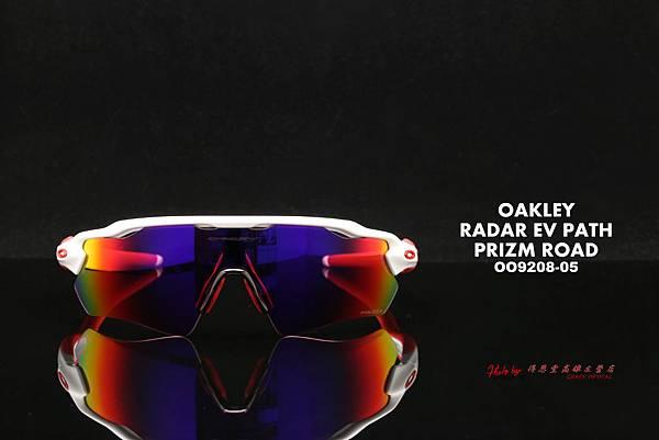 OAKLEY RADAR EV PATH Prizm Road OO9208-05 道路專用運動型太陽眼鏡 高雄得恩堂左營店