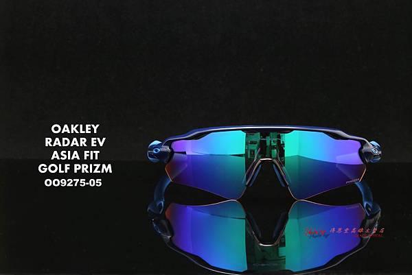 OAKLEY RADAR EV PATH Prizm Golf Asia Fit OO9275-05 高爾夫專用運動型太陽眼鏡 高雄得恩堂左營店