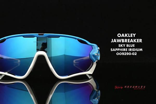 OAKLEY JAWBREAKER OO9290-02 SKY BLUE 運動型太陽眼鏡 高雄得恩堂左營店