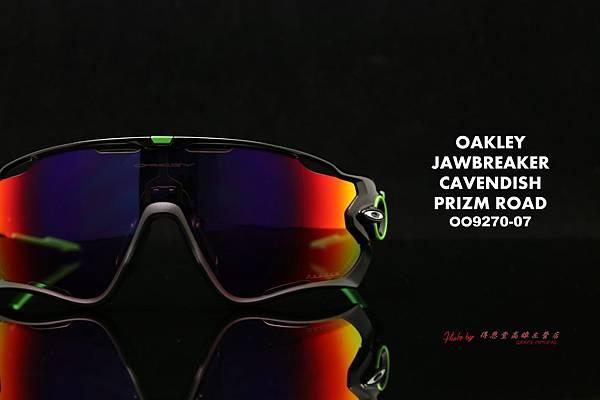 OAKLEY JAWBREAKER CAVENDISH Prizm Road OO9270-07 道路專用運動型太陽眼鏡