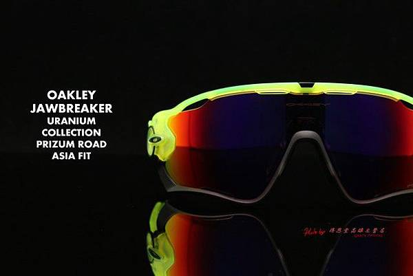 OAKLEY JAWBREAKER Uranium Collection Prizm Road OO9270-08 道路專用運動型太陽眼鏡