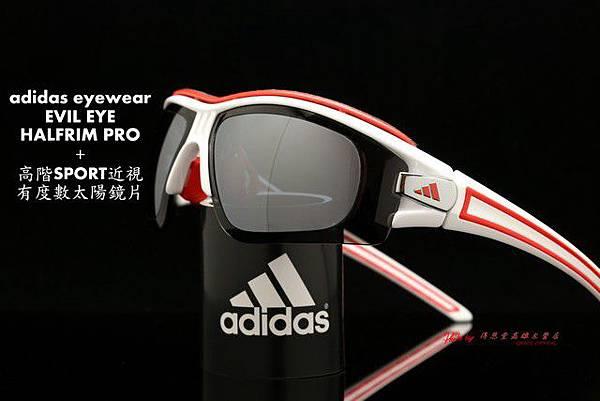 adidas eyewear EVIL EYE HALFRIM 愛迪達邪惡之眼太陽眼鏡 & 高階SPORT運動型太陽鏡片 高雄得恩堂左營
