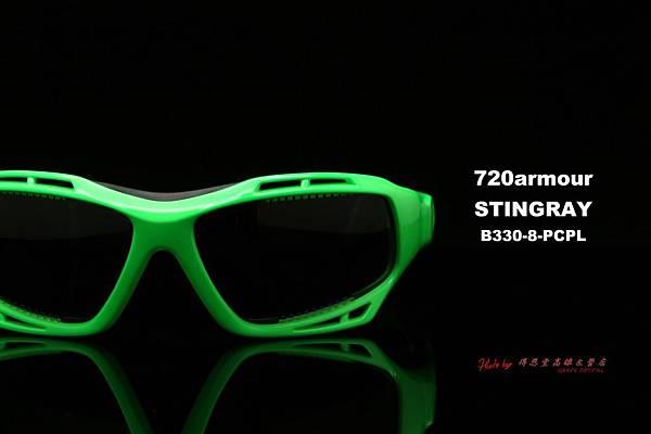 720armour STINGRAY B330-8-PCPL 水上運動系列運動太陽眼鏡 高雄得恩堂左營店