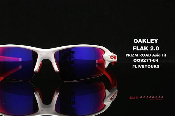 OAKLEY FLAK 2.0 Prizm Road ASIA FIT OO9271-04 公路專用運動型太陽眼鏡