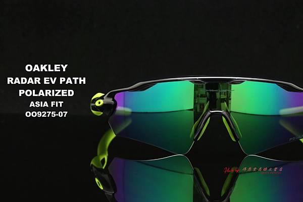 OAKLEY RADAR EV PATH Polarized (ASIA FIT) OO9275-03 偏光款 運動型太陽眼鏡 高雄得恩堂左營店