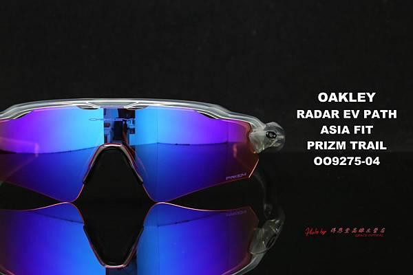 OAKLEY RADAR EV PATH Prizm Trail ASIA FIT OO9275-04 越野鏡片 運動型太陽眼鏡 高雄得恩堂左營店