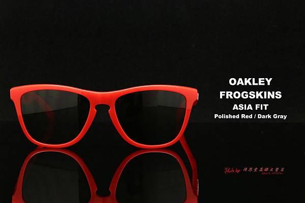 OAKLEY FROGSKINS ASIAN FIT OO9245-20 太陽眼鏡 高雄得恩堂左營店