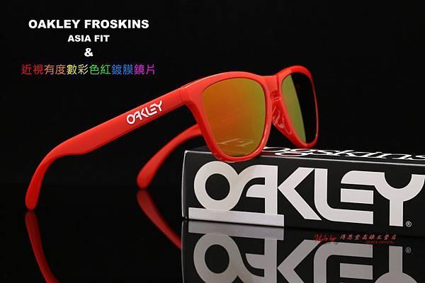 OAKLEY FROGSKINS ASIAN FIT OO9245-20 太陽眼鏡&近視有度數紅水銀鏡片