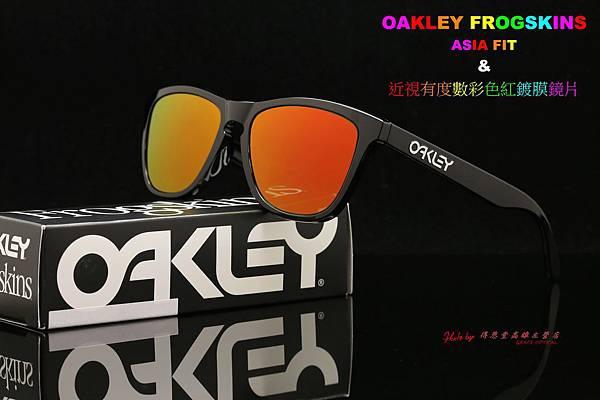 OAKLEY FROGSKINS ASIAN FIT OO9245-01 太陽眼鏡 & 近視有度數紅水銀鏡片 高雄得恩堂左營店