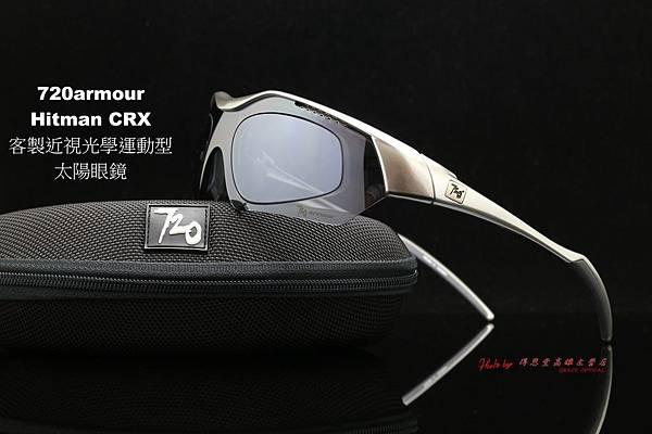720armour HITMAN T948B2-23 & 近視有度數白金鍍膜太陽鏡片