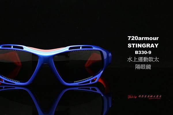 720armour STINGRAY B330-9-PCPL 水上運動系列運動太陽眼鏡