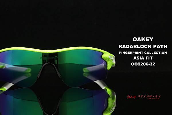 OAKLEY RADARLOCK PATH ASIA FIT OO9206-32 限量版指紋系列 運動太陽眼鏡 高雄得恩堂左營店