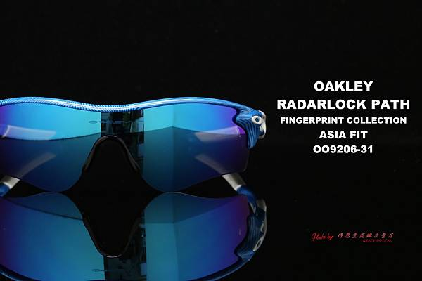 OAKLEY RADARLOCK PATH ASIA FIT OO9206-31 限量版指紋系列 運動太陽眼鏡 高雄得恩堂左營店