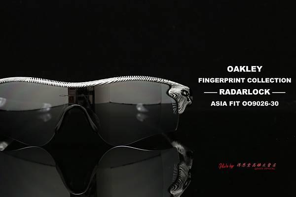 OAKLEY RADARLOCK PATH ASIA FIT OO9206-30 限量版指紋系列 運動太陽眼鏡 高雄得恩堂左營店