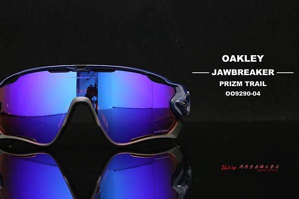 OAKLEY JAWBREAKER PRIZM Trail越野鏡片 OO9290-04 運動型太陽眼鏡 高雄得恩堂左營店