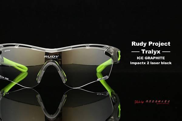Rudy Project Tralyx Impactx2 變色款運動型太陽眼鏡 高雄得恩堂左營店
